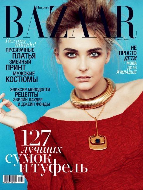 Обложки октября: Elle, Marie Claire, Interview и другие. Изображение № 11.