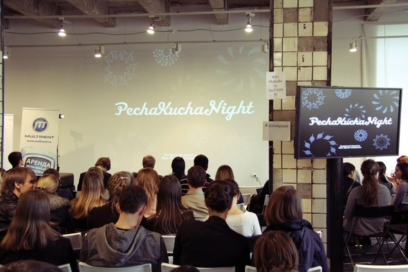 PechaKucha Night. The Future of Education. Изображение № 1.
