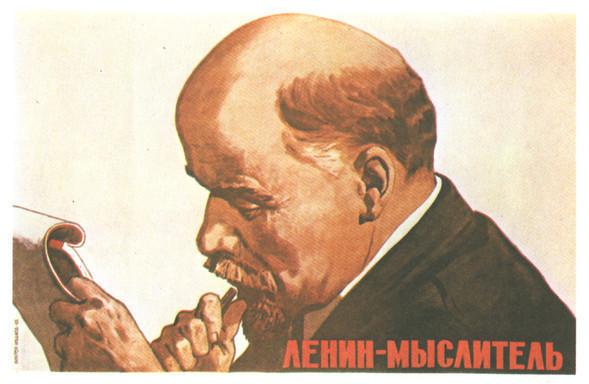 Искусство плаката вРоссии 1961–85гг. (part. 1). Изображение № 24.