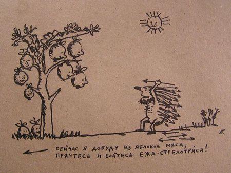 Гаврила Лубнин. Изображение № 5.