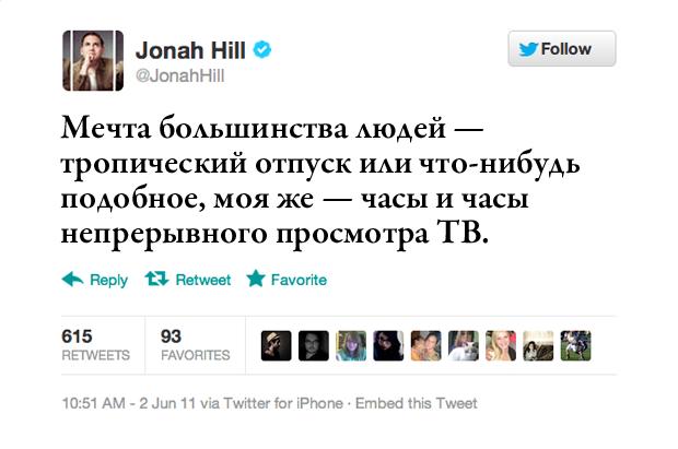 Джона Хилл, звезда «SuperПерцев» и «Дружинников». Изображение №14.