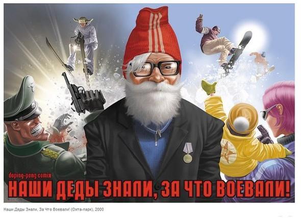 Дима Мишенин. Изображение № 4.