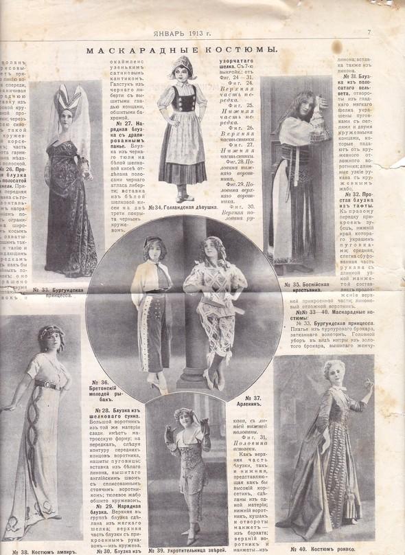 Парижские моды 1913-1916 гг. Изображение № 46.