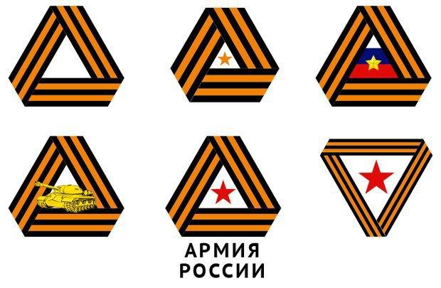 Редизайн: Новый логотип Российской армии. Изображение № 39.