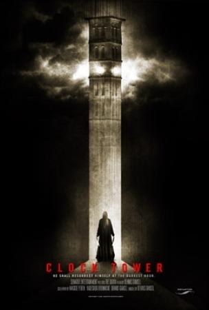 Clock Tower. Изображение № 1.