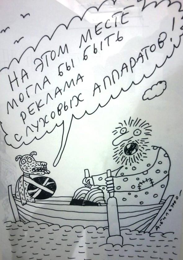 Выставка Андрея Бильжо в Мульти Медиа Арт Музее. Изображение № 8.