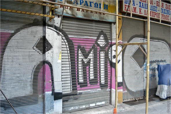 Стрит-арт и граффити Афин, Греция. Изображение № 39.