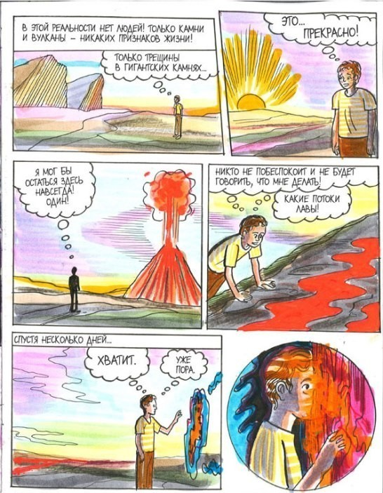 Комикс «Кроличья нора». Изображение № 12.