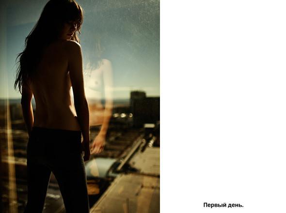Фотограф – Никола Таминжич. Изображение № 26.