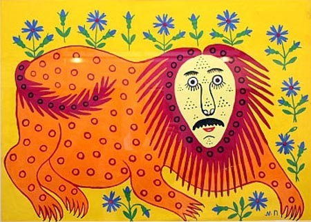 Львы с человеческим лицом. Мария Приймаченко. Изображение № 3.
