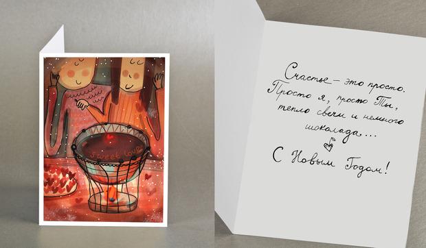 Новогодние открытки Баловство. Изображение № 11.