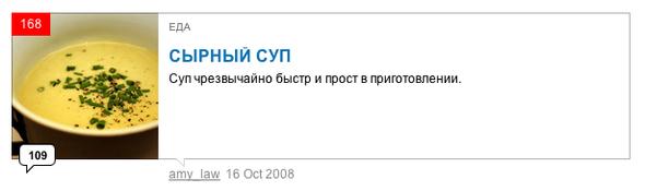 ТОПсамого-самого наLookatme за2008 год. Изображение № 49.