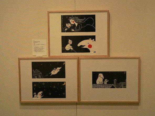 Hitomi Murakami и миркиригами. Изображение № 17.