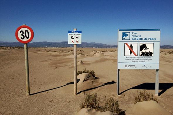 Пляж Fangar. Изображение №39.