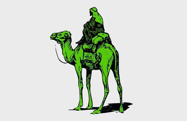 Создателю Silk Road дали пожизненное. Изображение № 1.