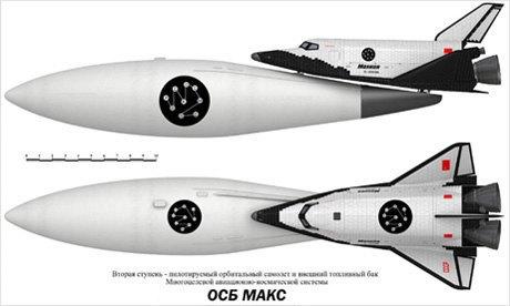 Конкурс редизайна: Новый логотип Роскосмоса. Изображение № 10.