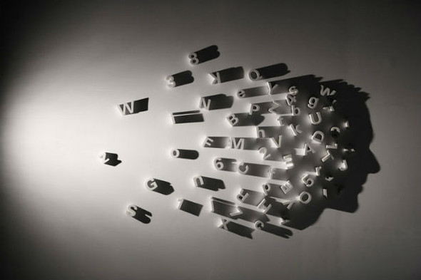 10 художников, создающих оптические иллюзии. Изображение №4.
