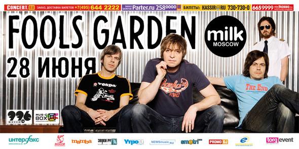 Легендарные Fools Garden снова в Москве . Изображение № 1.