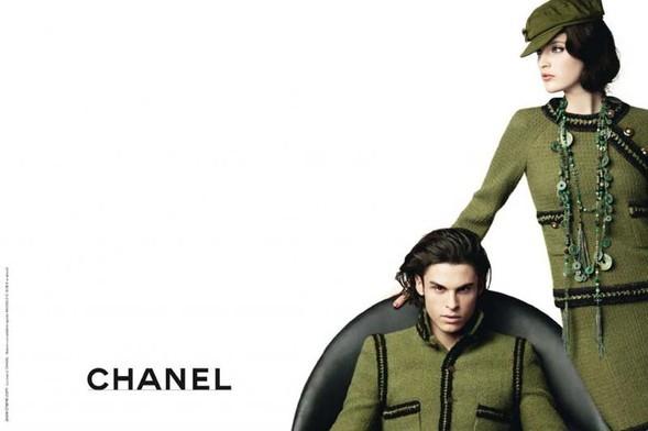 Рекламная кампания Chanel Pre–Fall. Изображение № 1.