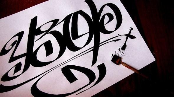 """Изображение 10. Персональная выставка Димы Snils'а """"06 - 11"""".. Изображение № 10."""