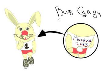Талисман чемпионата мира 2013 в Москве возможно будет таким.. Изображение № 5.