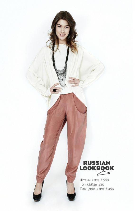 Изображение 1. Russian Look Book.. Изображение № 1.