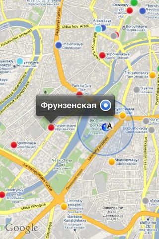 Метрошка - Москва без «потеряшек». Изображение № 2.