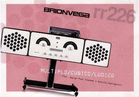 RR226 вашдомашний музыкальный робот. Изображение № 1.