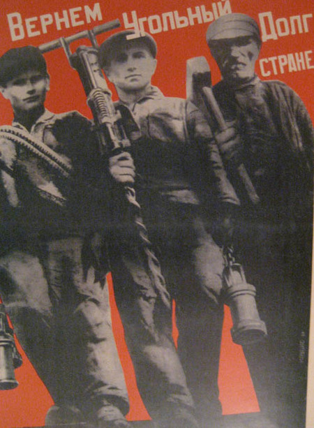 Отруде всоветских плакатах. Изображение № 3.