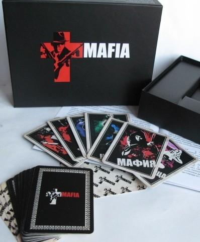 Карты и маски для игры Мафия!. Изображение № 1.