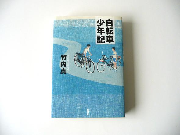 Татсуро Киючи. Изображение № 69.