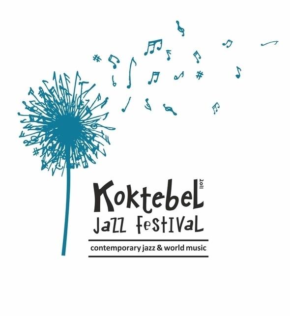 Изображение 1. Кастинг принтов для футболок SEKTA: Koktebel Jazz Fest.. Изображение № 1.
