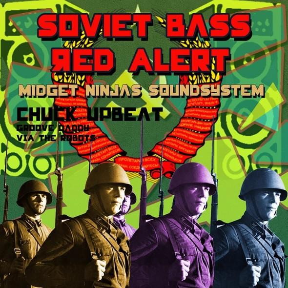 Советское прошлое в суровом настоящем.. Изображение № 1.