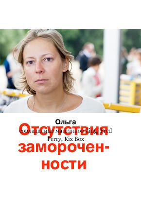 Чего нехватает русской моде?. Изображение № 6.