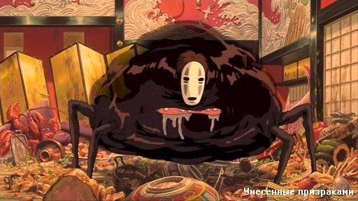Добрый волшебник, Хаяо Миядзаки. Изображение № 44.