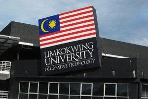 10 инновационных учебных заведений мира. Изображение № 18.