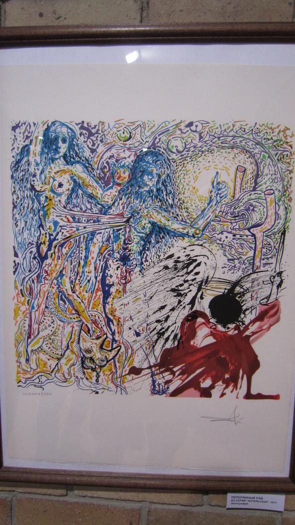 Рай. 1977  Литография. Изображение № 9.