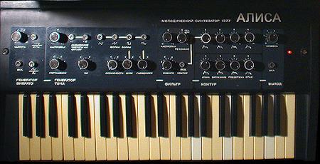 Старые советские синтезаторы. Изображение № 2.