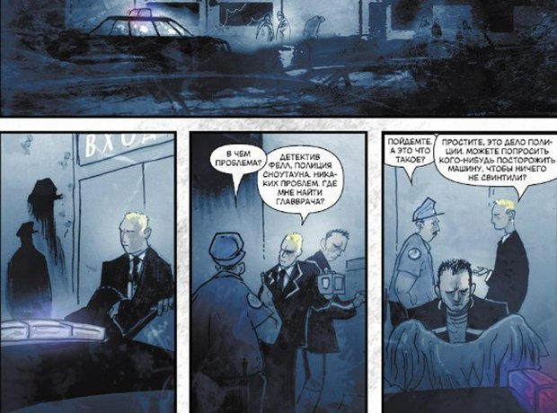 29 главных комиксов лета на русском языке . Изображение № 11.