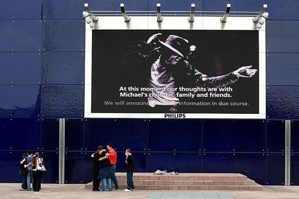 Панихида покоролю поп-музыки Майклу Джексону. Изображение № 24.