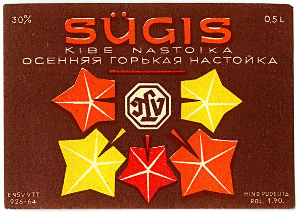 LABEL USSR. Изображение № 27.