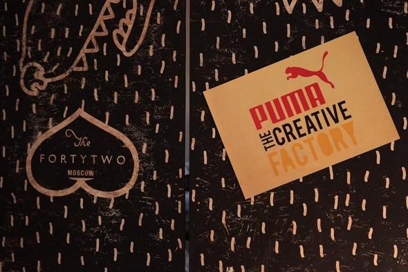 PUMA CREATIVE FACTORY. Изображение № 38.