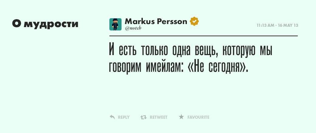 Маркус Перссон, создатель Minecraft. Изображение № 4.