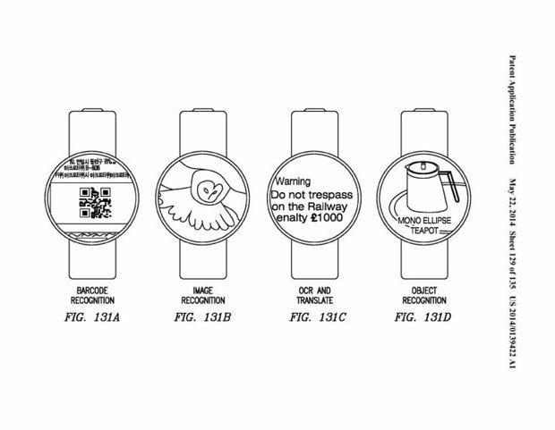 Смарт-часы Samsung будут управляться взмахом руки. Изображение № 2.