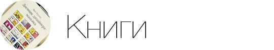 Вся жизнь drez.ru на одном столе. Изображение № 12.