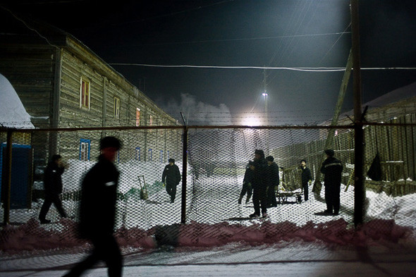 Фотографии Макса Авдеева. Изображение № 77.