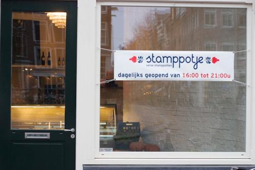Изображение 23. Амстердам. Рынок и Девять Улиц с Каролайн.. Изображение № 25.