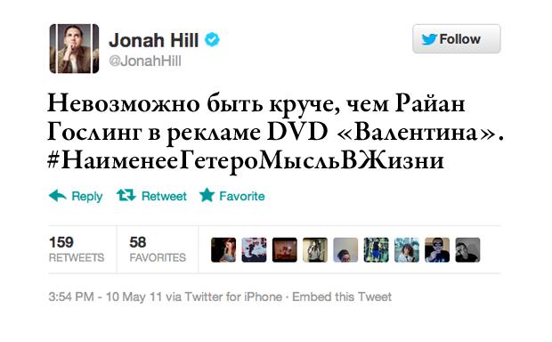 Джона Хилл, звезда «SuperПерцев» и «Дружинников». Изображение №13.
