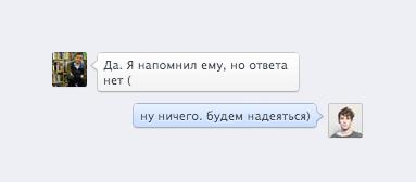 2013 — год дизайна: Как взять интервью у Артемия Лебедева. Изображение № 17.