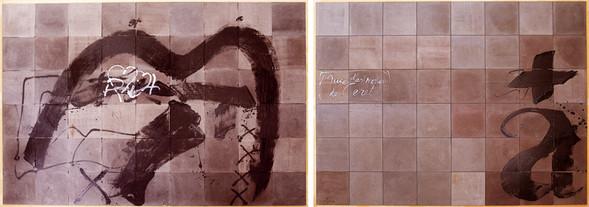 Antoni Tapies. Изображение № 25.